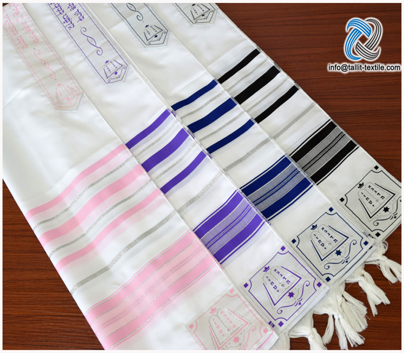 Acrylic Tallit Set with Bag